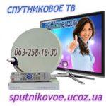 Спутниковое телевидение в Барышевке