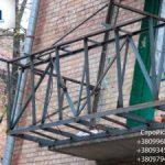 Расширение балкона Харьков.