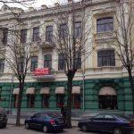 Продам офис в историческом районе города