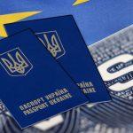 Воеводская виза (воеводское приглашение)