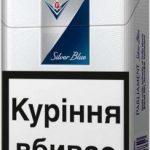 Продам оптом сигареты Parlament