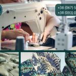 Конструирование и пошив верхней одежды