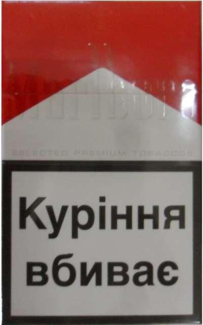 Продам оптом сигареты с Украинским акцизом