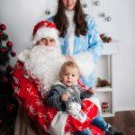 Дед Мороз и я Снегурочка поздравление на дом