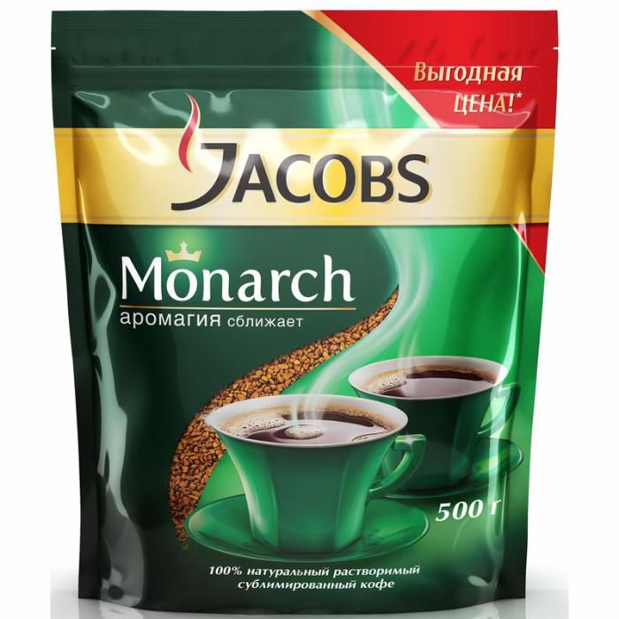 Растворимый кофе Jacobs Monarch на развес дёшево