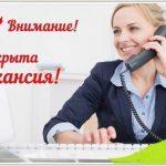 Требуется сотрудник в офис. г. Николаев