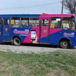 Реклама на транспорте Западная Украина