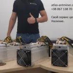 Продам Майнер Asic Antminer Bitmain S9, S9i, D3