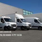 Растаможим авто и груз в Киеве, регионе
