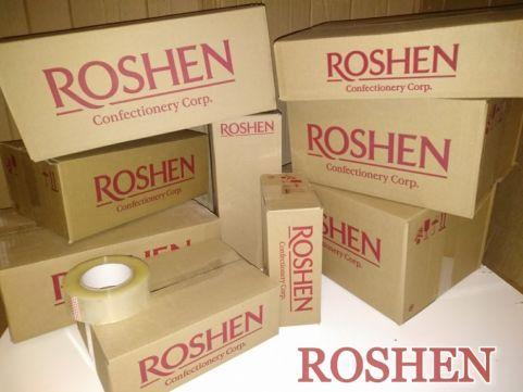 Коробки картонные с логотипом Рошен (Roshen).