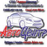 Комплексное обслуживание и ремонт автомобилей