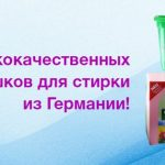 Интернет магазин Хмарка - евpoпейская косметика