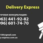 Профессиональные грузчики в Киеве