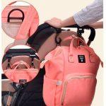 Сумка рюкзак - это аналог сумка рюкзак для мамы!
