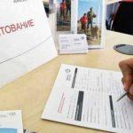 Кредит от частного инвестора , Киев