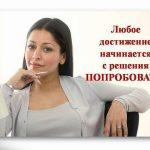 Менеджер по персоналу и рекламе