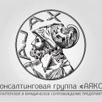 ОСББ обслуговування, гарантія Київ.