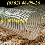 Рукав полиуретановый д.120мм для шелухи, семечек