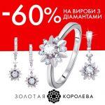 Золотое кольцо,золотые сережки, ювелирный магазин