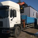 Перевозка грузов продажа битовок