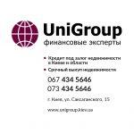 Кредит под 1,5% физическим и юридическим лицам