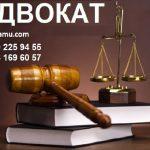 Помощь адвоката при разводе Харьков.