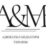 Адвокат по уголовным делам Харьков.