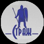 Пожарный мониторинг «СП СТРАЖ», Одесса охрана