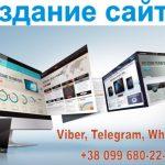 Заказать Сайт визитку, Интернет-магазин