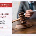 Продажа готового бизнеса Киев.