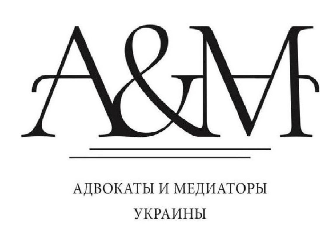 Адвокат по уголовным преступлениям Харьков