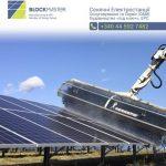 Експлуатація,  сонячних електростанцій