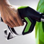 Дизельное топливо (евро 5) цена 23,00 гривен