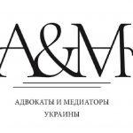 Помощь адвоката в уголовных делах Харьков