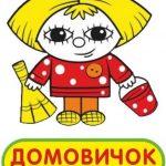 Продавец-консультант в сеть магазинов ДОМОВИЧОК