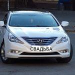 Аренда авто с водителем на свадьбу, такси Днепр