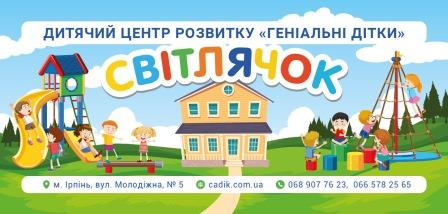 Набор деток в гуппы 3-6 лет