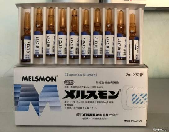 Laennec и Melsmon (Мелсмон) от Японского производ