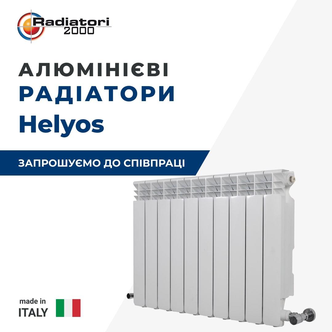 Продам Котлы и Радиаторы отопления.
